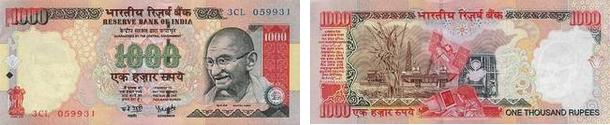 1000 индийских рупий