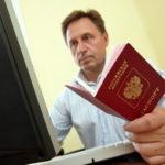 Как сделать загранпаспорт через интернет