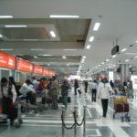 международный аэропорт Индии