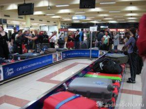 Выдача багажа Даболим Гоа