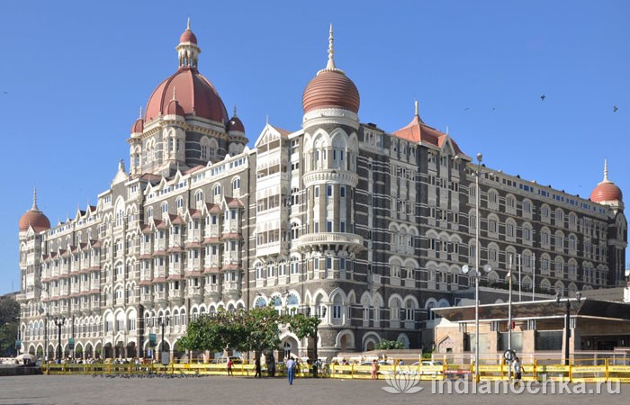 Гостиница Тадж-Махал в Мумбаи