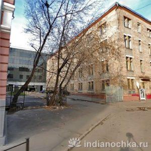 Индийский визовый центр в Москве
