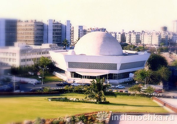Планетарий Неру в Мумбаи