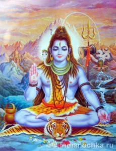 Символы и атрибуты бога Шивы