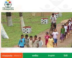 Индия запустила свою собственную Википедию