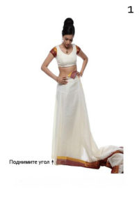Одеваем сари: шаг 1