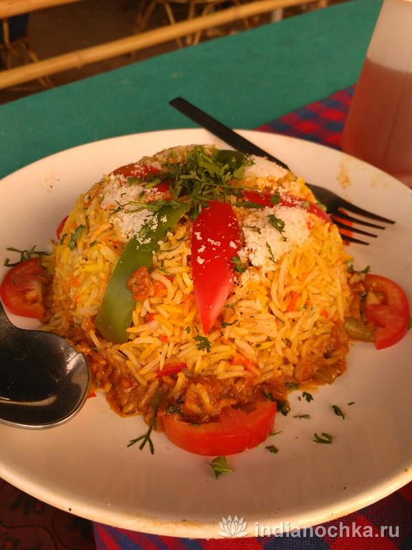 Бириани - рис с овощами и соусом, 120 рупий