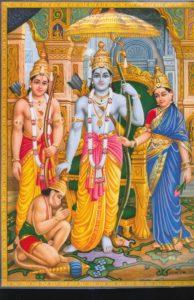 Бог Рама в Индии