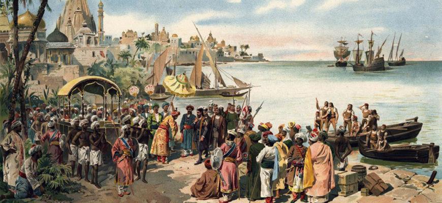 Морской путь в Индию открытие