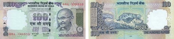 100 индийских рупий