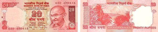 20 индийских рупий