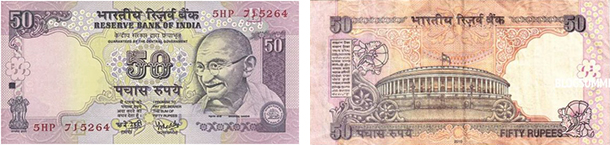 50 индийских рупий