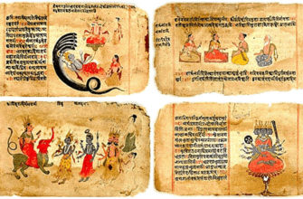 Философия Древней Индии
