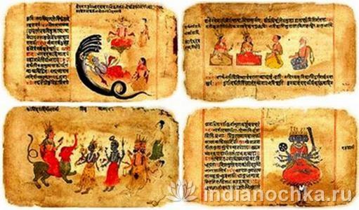 Реферат на тему философские школы древней индии 2785