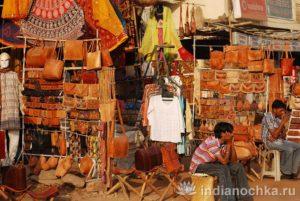 Кожаные изделия в Индии