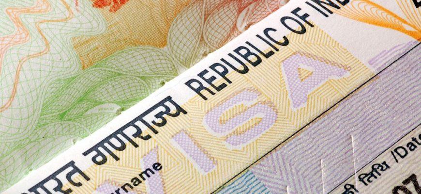 Виза в Индию как получить