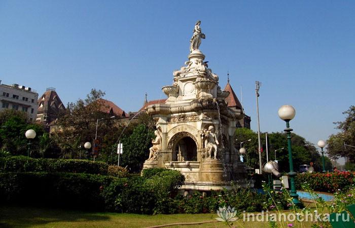 Фонтан Флора в Мумбаи