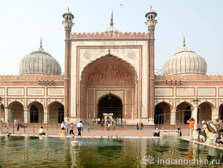 Мечеть Джама Масджид