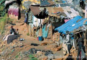Низшая каста в Индии