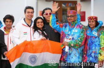 Флаг Индии подняли на Олимпийских Играх в Сочи