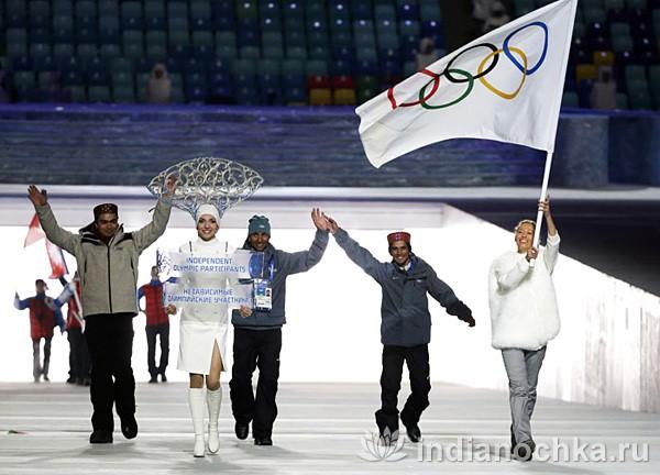 Независимые участники олимпиады в Сочи 2014
