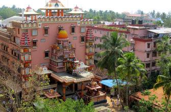 Ашрам Аммы в Керале