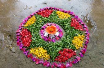 Праздник Онам в Керале
