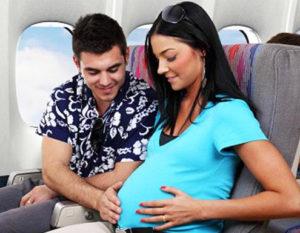 Страховка для беременных