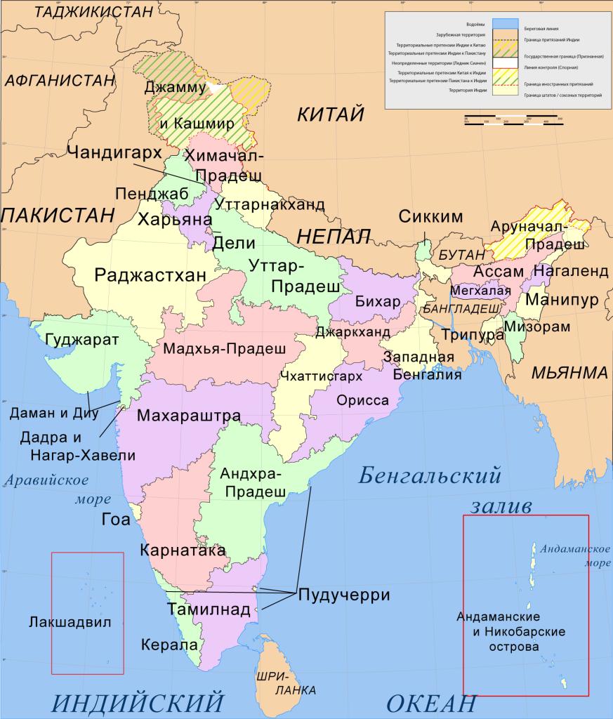 Карта штатов Индии