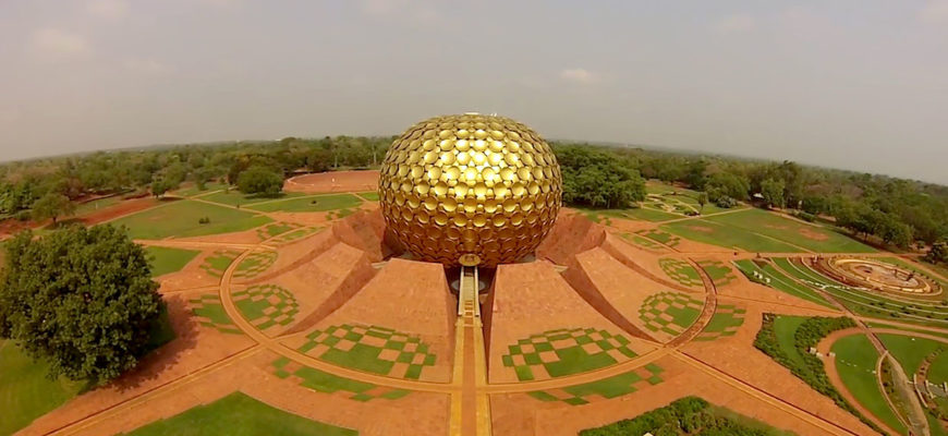 Ауровиль в Индии