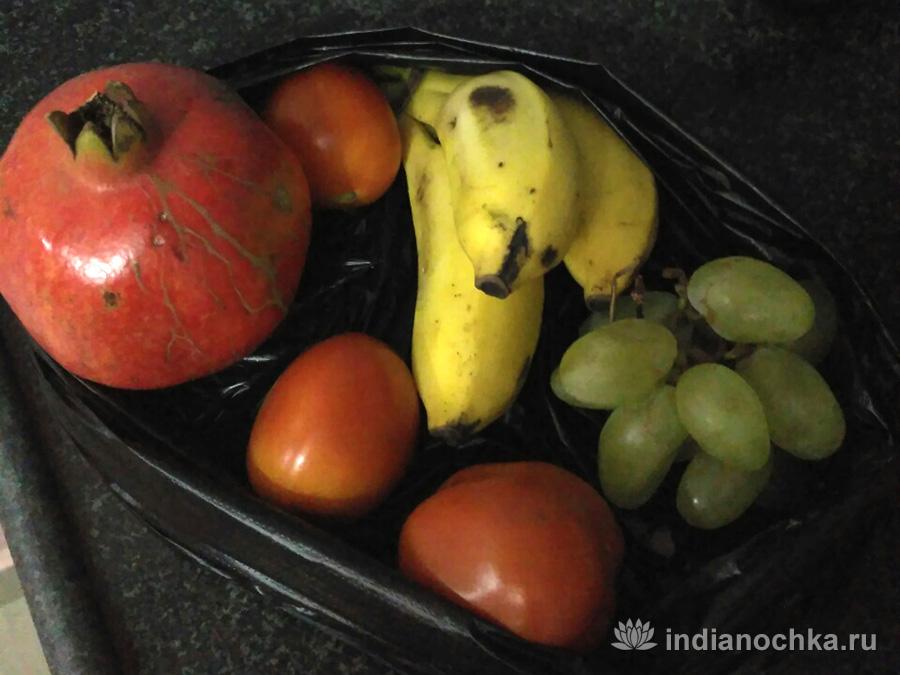 Пакет с фруктами за 65 рупий