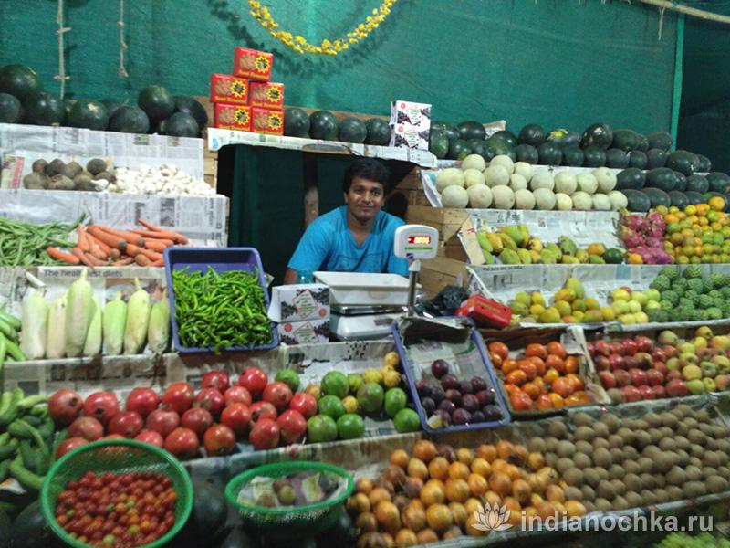 Цены на овощи фрукты в Гоа