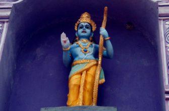 Рама - бог в Индуизме