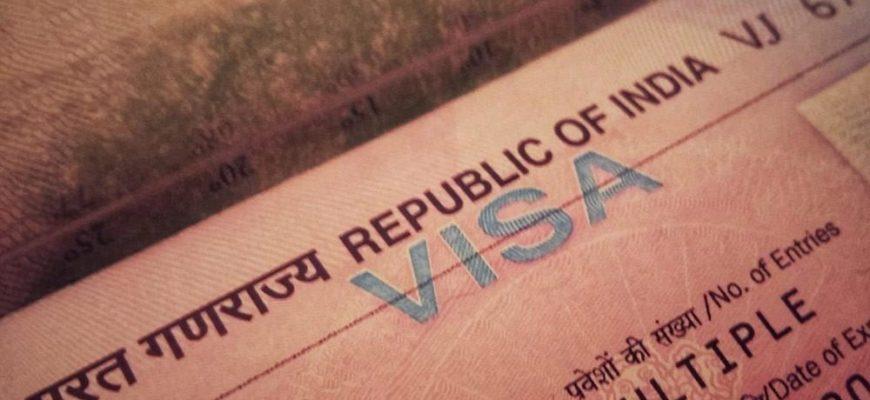 Срочная электронная виза в Индию